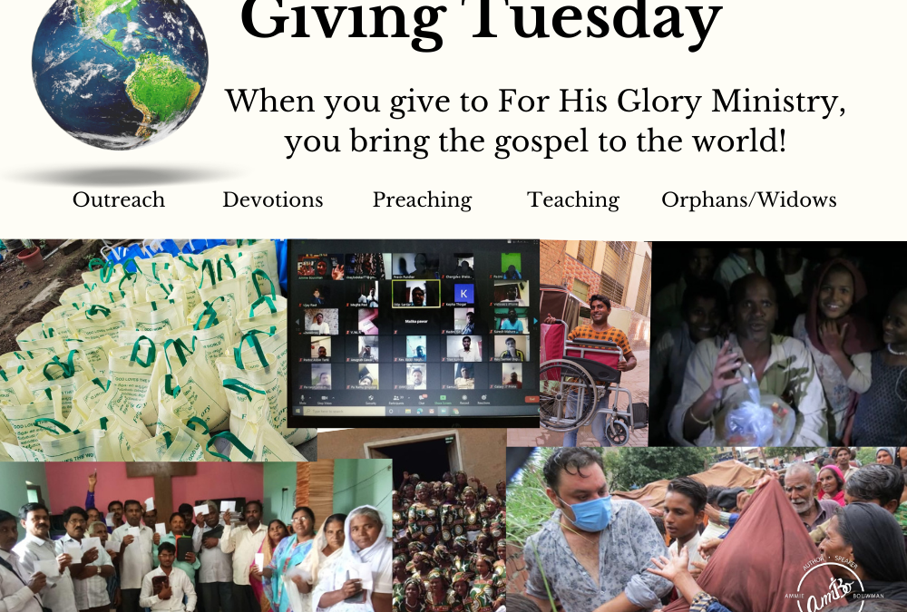 December 1 is Giving Tuesday!
